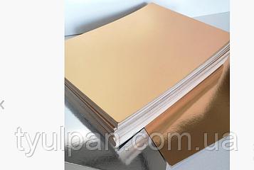 Подложка ламинированная двухсторонняя серебро/золото 30*40 см прямоугольная