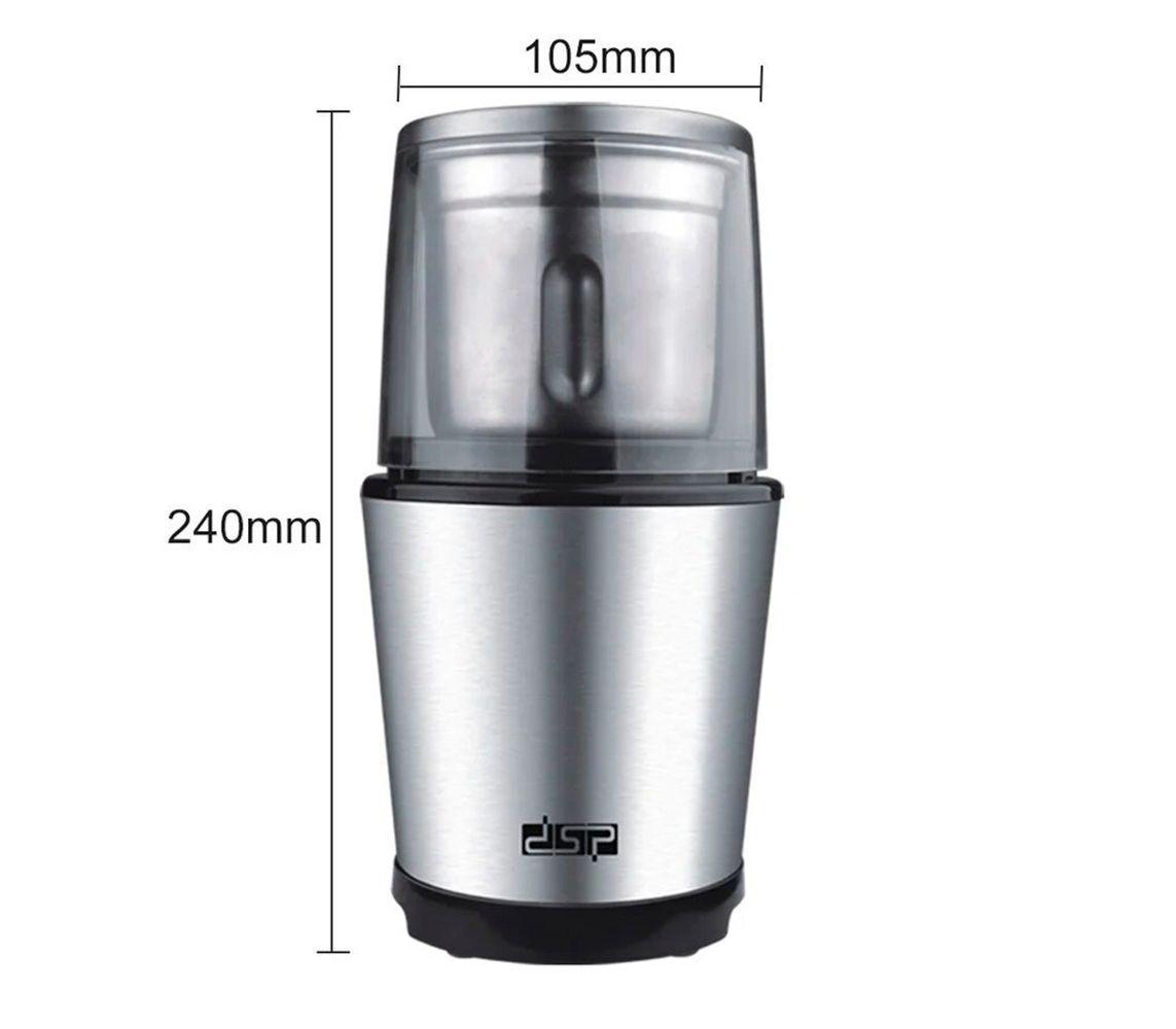 Компактная электрическая кофемолка DSP KA-3036