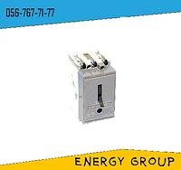 Выключатель АЕ2033М 1,6А, 2,5А, 3,15А, 4А, 5А, 6,3А
