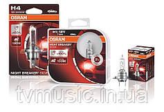 Автомобильные галогенные лампы Osram Night Breaker Silver - доступны для заказа!