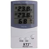 Термометр гігрометр кімнатний вуличний TA-318 з виносним датчиком