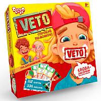 """Настольная игра """"VETO. Спробуй пояснити"""" VETO-01-01U"""