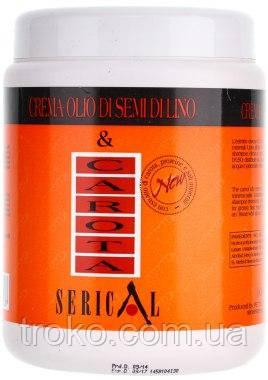 SERICAL Крем-маска для волос с экстрактом моркови и семени льна 1000 мл