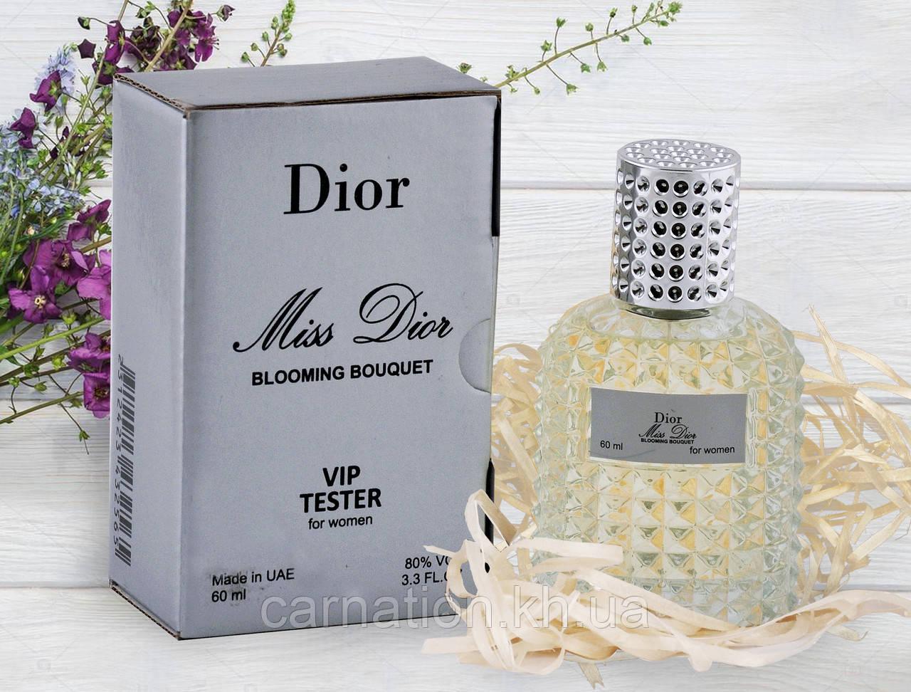 Тестер  Dior Miss Dyorii Blooming Bouquet Vip (Блуминг Букет) 60 мл