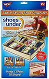 Shoes-under (Шуз Андер) Органайзер для обуви, Органайзеры, косметички, кофры, фото 2