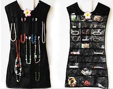 Платье органайзер для украшений бусин бижутерии, Органайзеры, косметички, кофры