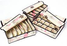 Набор органайзеров из 3х штук для белья с крышкой - Нежные Цветы, Органайзеры, косметички, кофры
