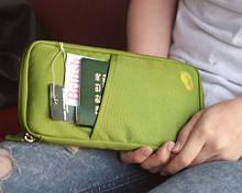 Органайзер для документов, холдер - зеленый, Органайзеры, косметички, кофры