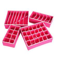 Набор органайзеров для белья (4шт) эконом Розовый, Органайзеры, косметички, кофры