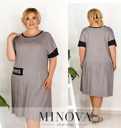 Легке повсякденну сукню колір сірий Розміри: 54-56, 58-60, 62-64, 66-68, фото 2