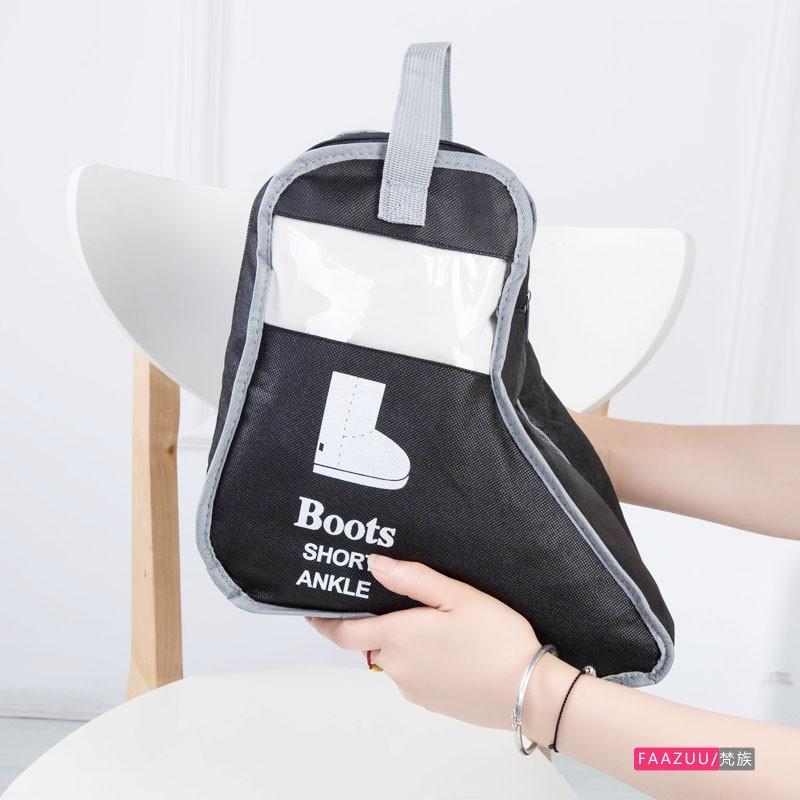 Сумка чехол для хранения ботинок (цвет черный), Органайзеры, косметички, кофры
