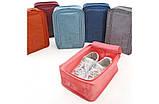 Дорожный органайзер сумка чехол для обуви, в зал или на пляж. Бордовый, Органайзеры, косметички, кофры, фото 2