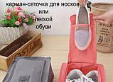 Дорожный органайзер сумка чехол для обуви, в зал или на пляж. Бордовый, Органайзеры, косметички, кофры, фото 4