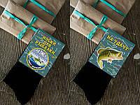 Носки для рыбалки, фото 1