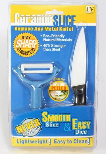 Набор керамических ножей, товары для кухни, товары для дома