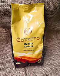Cavarro Quality Arabica 1000 gram
