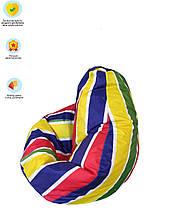 Бескаркасное кресло-мешок груша bean bag Color