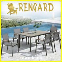Обеденный стекляный стол Rona Rengard 160х90х75. Стол для улицы,для террасы,для дома,для кухни
