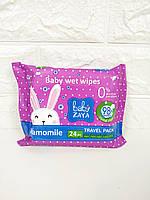 Детские влажные салфетки Baby Zaya ромашка 24шт.(Украина)