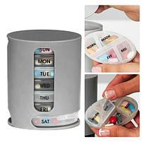 Органайзер для хранения таблеток на 7 дней Pill Pro, фото 3