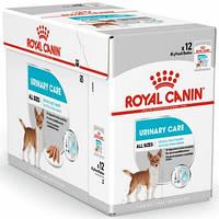 Royal Canin Urinary Care (паштет) Корм для собак с чувствительной мочевыделительной системой 12x85 г