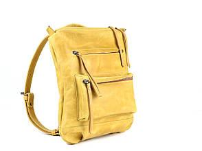 """Рюкзак женский городской кожаный на молнии """"Boston"""". Цвет желтый"""