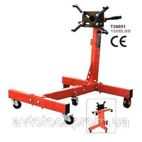 Держатель двигателя подкатной 1500 LBS T26801/T26801