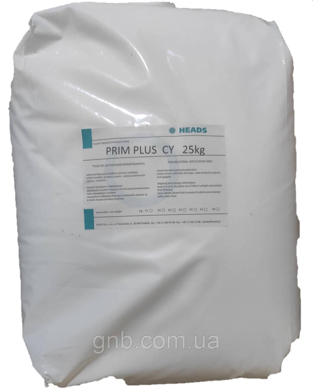 Поллімер PRIM PLUS CY ™ в мішках по 25 кг
