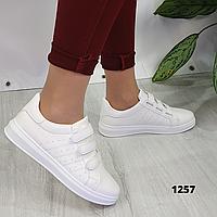 Женские белые кроссовки на липучках, ОВ 1257, фото 1