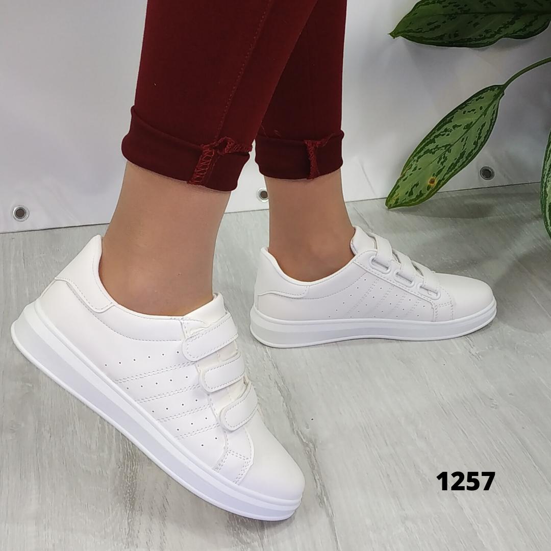 Женские белые кроссовки на липучках, ОВ 1257