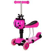 Детский самокат трехколесный беговел толокар 3 в 1 Maxi Scooter JR 3-016 (Pink)