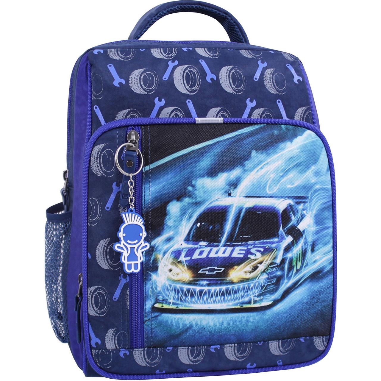 Рюкзак школьный 8 л. синий 555 (0012870)