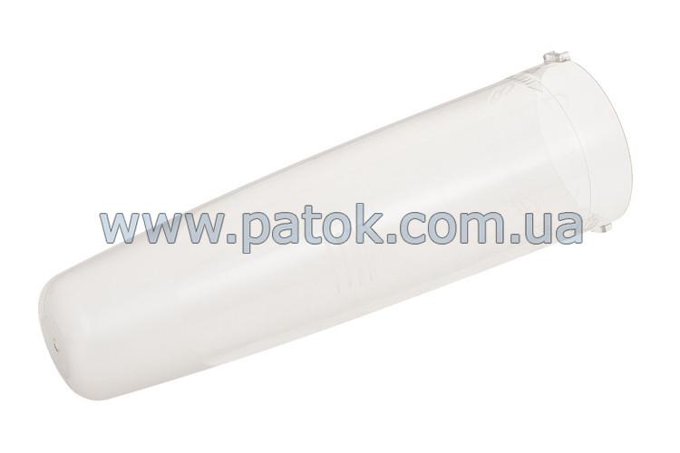 Колба циклонного фильтра для пылесоса Samsung DJ61-00385J