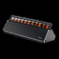 Парковочная карта (автовизитка) на торпедо автомобиля Baseus Hermit Temporary Parking Number Card Silver