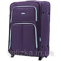 Большой текстильный чемодан фиолетовый на 2-х колесах  Wings 214, фото 2