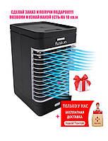Мини-кондиционер Handy Cooler BD-168
