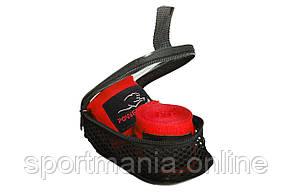 Бинты для бокса PowerPlay 3046 красные (2.5м)