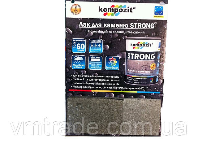 Лак-грунт по камню Strong Kompozit 2.7л