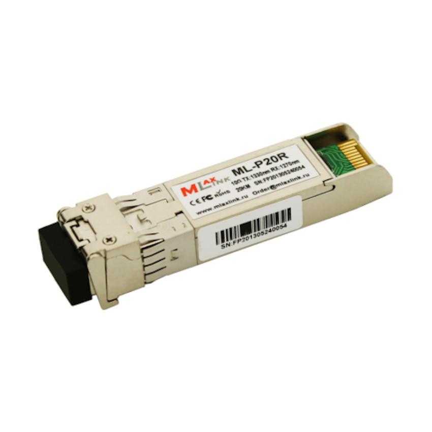 Модуль MlaxLink оптичний одноволоконный 10 Гб/с-1330/1270-20 км SFP+ LC (ML-P20R)