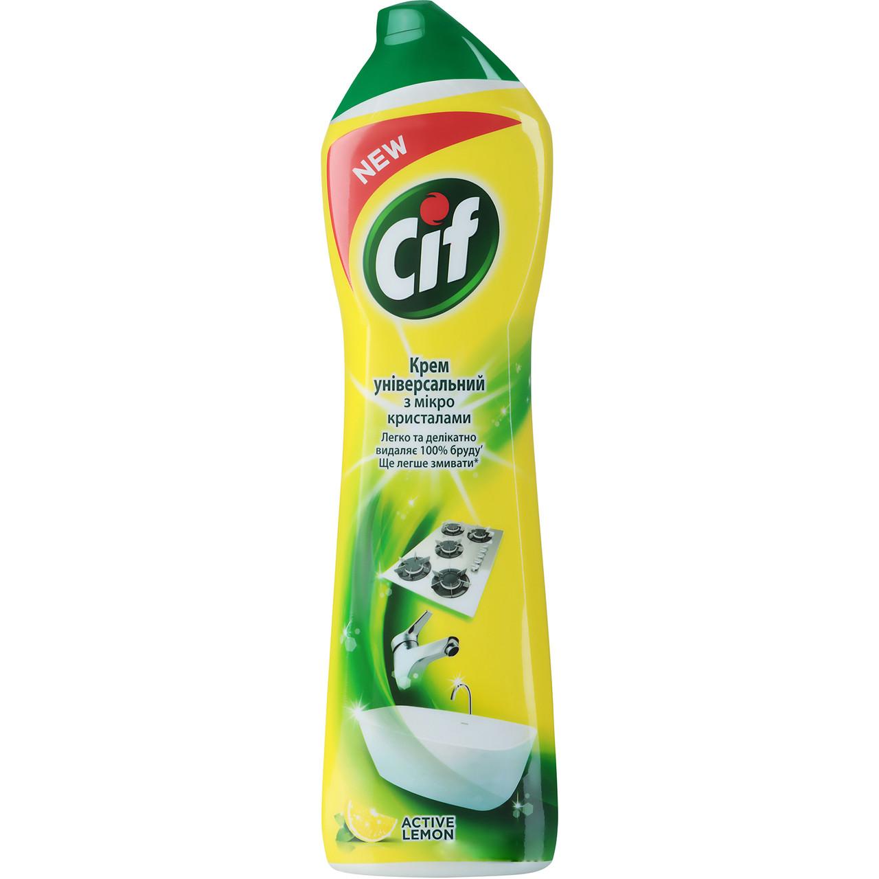 Крем для чистки Cif Актив Лимон 500 мл