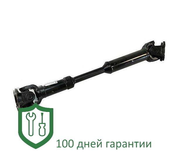 Кардан УАЗ-3741 передний Евро-2; 3