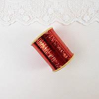 Плоская металлическая нить для вышивки 0.25 мм, Индия  - красная