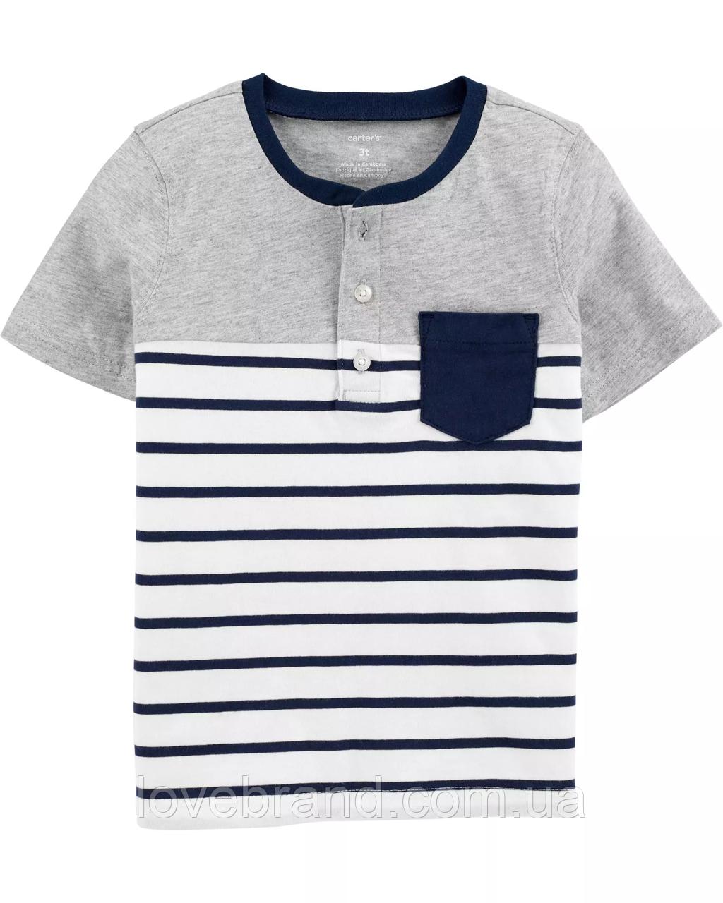 Фирменная футболка для мальчика в полоску Carter's