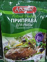 Приправа для Рыбы 45г (не містить солі)