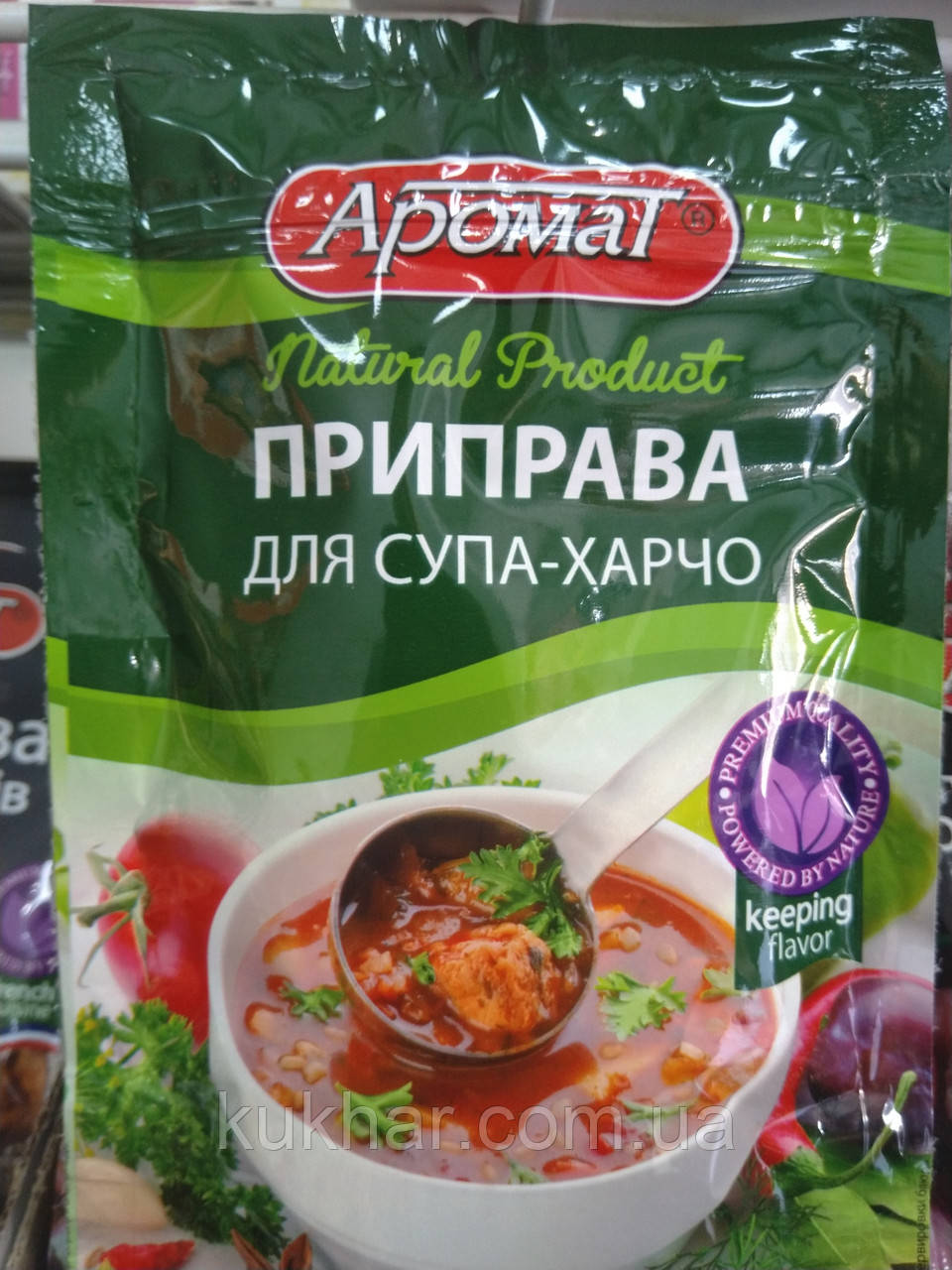 Приправа для Супа-Харчо 50г (не містить солі)