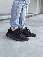 Мужские Кроссовки Adidas Yeezy Boost 350 V2 Black (ААА+)