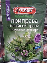 Приправа Итальянские травы 30г(не містить солі)