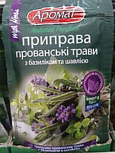 Приправа Прованские травы 30г (не містить солі)