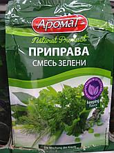Приправа Смесь Зелени 20г (не містить солі)