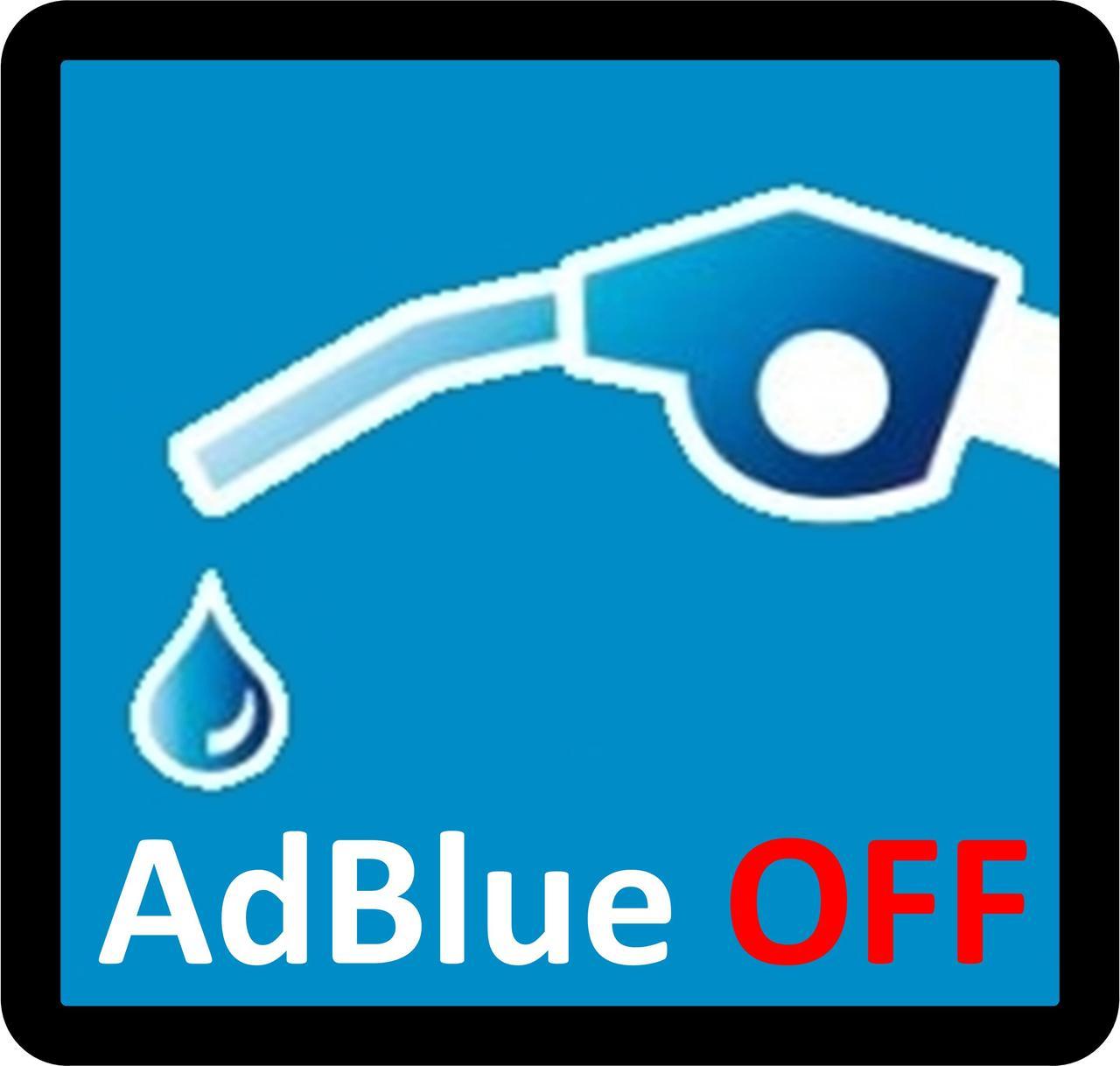 Отключение AdBlue/Eolis